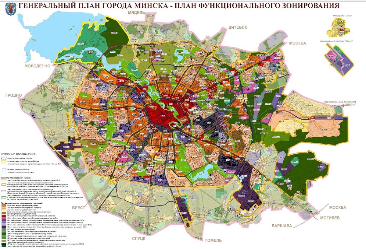 genplan_2016_kartinka[1]